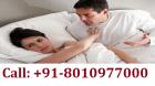 best sexologist male doctor in Indir Mewat :: 8010977000