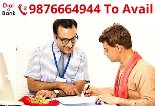 Avail Gold Loan in Patiala - Call 9876664944