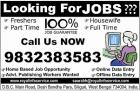 Video ad job work