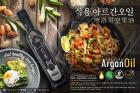 Moroccan culinary Argan Oil Production Zinglob Company